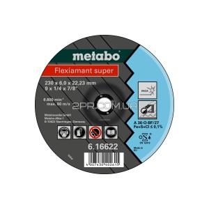 Круг зачисний Flexiamant super 230x6,0x22,2 для нержавіючої сталі Metabo