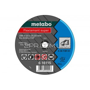 Круг відрізний Flexiamant super 150x2,0x22,2 мм, по сталі Metabo