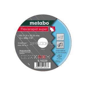 Круг відрізний Flexiamant super 115x1,6x22,2 мм, нержавіюча сталь Metabo
