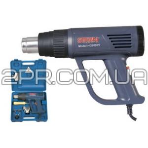 Технічний фен HG - 2000 V. Stern
