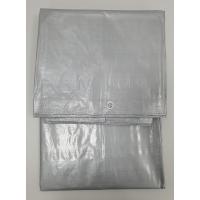 Тент сірий 5х6 (140 г/м²)