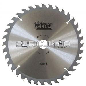 Пильний диск 160X20, 30 зуб. по дереву Werk